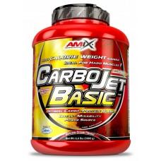 Amix CarboJet Basic, 3 кг