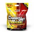 Amix CarboJet Basic, 6 кг