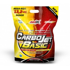 Amix CarboJet Basic, 6 кг