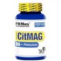 FitMax CitMag B6+ Potassium, 45 таблеток