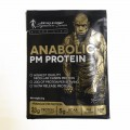 Kevin Levrone Anabolic PM Protein, 30 грамм