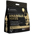 Kevin Levrone Anabolic Mass, 7 кг
