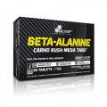 Olimp Beta-Alanine CARNO RUSH, 80 таблеток
