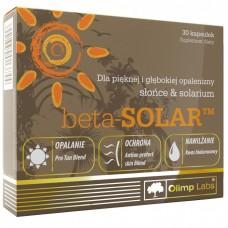 Olimp Beta Solar, 30 капсул