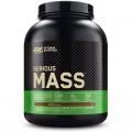 Optimum Serious Mass, 2.72 кг