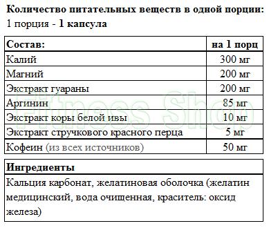 power pro fat burn)